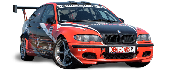 BMW M Power (E46) name